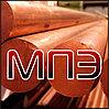Пруток медный 110 мм ГОСТ 1535-91 круг марки сплав медь М1 состояние твердое прессованный Т мягкое М1М кругляк