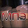 Круги медные диаметр 38 мм ГОСТ 1535-91 прутки поковка М1Т М1М тянутый горячедеформированный медь Cu РЕЗКА