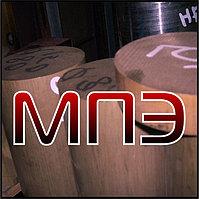Круги медные диаметр 42 мм ГОСТ 1535-91 прутки поковка М1Т М1М тянутый горячедеформированный медь Cu РЕЗКА