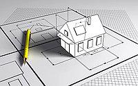 Архитектурное, инженерное проектирование