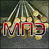 Проволока латунная 1.8 мм ГОСТ 1066-90 латунь марка сплав Л63 ЛС59-1 твердая полутвердая мягкая в бухтах Л 63