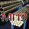 Прутки латунные диаметр 120 мм ГОСТ 2060-90 латуневый сплав Л63 ЛС59-1 твердые прессованные круги из латуни