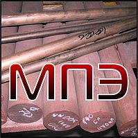 Круг бронзовый 16 мм ГОСТ 1628-78 пруток марка сплав бронза БрАЖ 9-4 БрОФ 10-1 БрОЦС 5-5-5 БрАМц 9-2 БРБ2