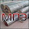 Круг бронзовый 26 мм ГОСТ 1628-78 пруток марка сплав бронза БрАЖ 9-4 БрОФ 10-1 БрОЦС 5-5-5 БрАМц 9-2 БРБ2