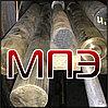 Круг бронзовый 32 мм ГОСТ 1628-78 пруток марка сплав бронза БрАЖ 9-4 БрОФ 10-1 БрОЦС 5-5-5 БрАМц 9-2 БРБ2
