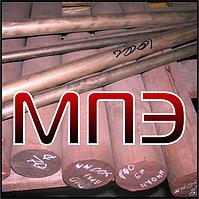 Круг бронзовый 40 мм ГОСТ 1628-78 пруток марка сплав бронза БрАЖ 9-4 БрОФ 10-1 БрОЦС 5-5-5 БрАМц 9-2 БРБ2