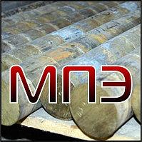 Круг бронзовый 50 мм ГОСТ 1628-78 пруток марка сплав бронза БрАЖ 9-4 БрОФ 10-1 БрОЦС 5-5-5 БрАМц 9-2 БРБ2