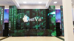 """V-й IT - фестиваль """"IT - образование - Шаг в Будущее""""  в городе Усть-Каменогорск"""