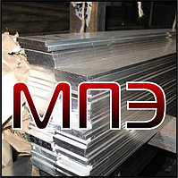 Шина алюминиевая 20х3 мм ГОСТ 15176-89 полоса марка сплав алюминий АД0 АД31Т прессованная электротехническая