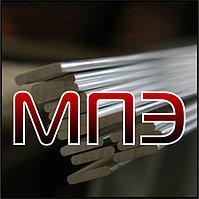 Шина алюминиевая 30х10 мм ГОСТ 15176-89 полоса марка сплав алюминий АД0 АД31Т прессованная электротехническая
