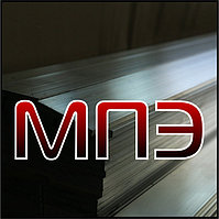 Шина алюминиевая 40х3 мм ГОСТ 15176-89 полоса марка сплав алюминий АД0 АД31Т прессованная электротехническая