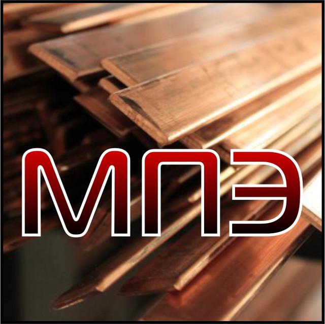 Шина медная М1Т М1М сплав твердая мягкая электротехническая ГОСТ 434-78