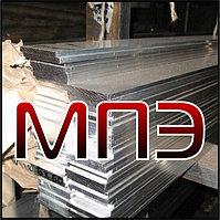Шина алюминиевая 40х10 мм ГОСТ 15176-89 полоса марка сплав алюминий АД0 АД31Т прессованная электротехническая
