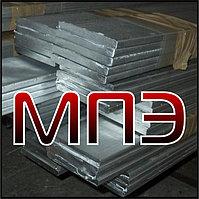 Шина алюминиевая 50х5 мм ГОСТ 15176-89 полоса марка сплав алюминий АД0 АД31Т прессованная электротехническая