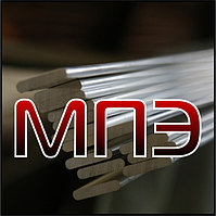 Шина алюминиевая 50х6 мм ГОСТ 15176-89 полоса марка сплав алюминий АД0 АД31Т прессованная электротехническая
