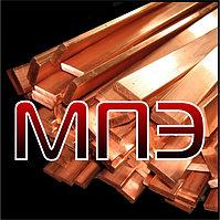 Шина медная 12.5х2 мм ГОСТ 434-78 полоса марка сплав медь М1Т М1М твердая мягкая электротехническая ШММ ШМТ Cu
