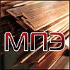 Шина медная 15х2 мм ГОСТ 434-78 полоса марка сплав медь М1Т М1М твердая мягкая электротехническая ШММ ШМТ Cu