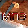 Шина медная 15х3 мм ГОСТ 434-78 полоса марка сплав медь М1Т М1М твердая мягкая электротехническая ШММ ШМТ Cu