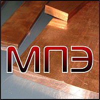 Шина медная 20х6 мм ГОСТ 434-78 полоса марка сплав медь М1Т М1М твердая мягкая электротехническая ШММ ШМТ Cu
