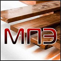 Шины медные 12.5х120 мм ГОСТ 434-78 полосы марки меди М1Т М1М твердый мягкий сплав электротехнические ШММ ШМТ