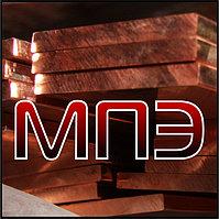 Шины медные 10х100 мм ГОСТ 434-78 полосы марки меди М1Т М1М твердый мягкий сплав электротехнические ШММ ШМТ Cu