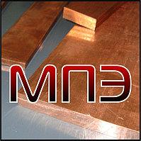 Медная шина ширина 50 толщина 10 мм ШММ ШМТ ГОСТ 434-78 прямоугольного сечения для электротехнических целей