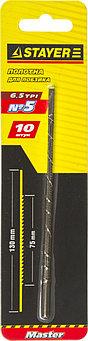 "(15321-S-10_z01) Полотна STAYER ""MASTER"" для лобзика, 10шт, No5, 130мм"