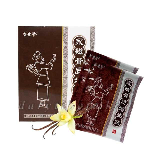 Китайский пластырь для лечения пяточной шпоры, плантарного фасциита подошвы стопы.