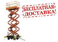 Ножничный подъемник. Высота подъема на 11 м. Доставка бесплатная по г.Алматы!, фото 1