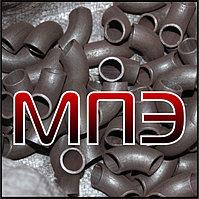 Отвод 15х2.8 мм стальной крутоизогнутый ГОСТ 17375-2001 сталь 20 09г2с бесшовный приварной типа 3D R=1.5 DN