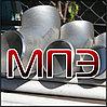 Отвод 20х2.5 мм стальной крутоизогнутый ГОСТ 17375-2001 сталь 20 09г2с бесшовный приварной типа 3D R=1.5 DN