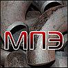 Отвод 45х4 мм стальной крутоизогнутый ГОСТ 17375-2001 сталь 20 09г2с бесшовный приварной типа 3D R=1.5 DN
