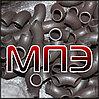 Отвод 273х8 мм стальной крутоизогнутый ГОСТ 17375-2001 сталь 20 09г2с бесшовный приварной типа 3D R=1.5 DN
