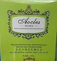 Мыло «Aocles» для увеличения груди с экстрактом папайи