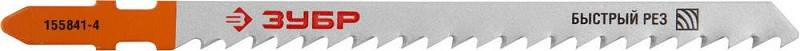 "(155841-4_z01) Полотна ЗУБР ""ЭКСПЕРТ"", T344D, для эл/лобзика, Cr-V, по дереву, EU-хвост., шаг 4мм, 100мм, 2шт"