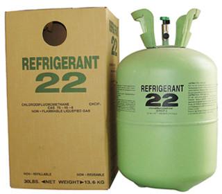 Фреон - GAS R 22 Refrigerant (13.6 кг)