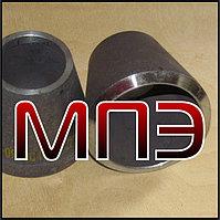 Переход К 38х3-25х2 стальной ГОСТ 17378-2001 концентрический сталь 20 09г2с бесшовный приварной конусный