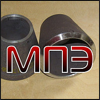 Переход К 45х2.5-32х2 стальной ГОСТ 17378-2001 концентрический сталь 20 09г2с бесшовный приварной конусный