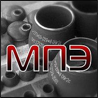 Переход 530х18-325х10 стальной ГОСТ 17378-2001 эксцентрический сталь 20 09г2с бесшовный приварной ПЭ трубный