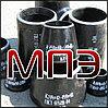 Переходы 38-32 мм стальные металлические ГОСТ 17378-2001 20 концентрические эксцентрические ПК ПЭ для труб