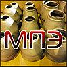Переходы 50-32 мм стальные металлические ГОСТ 17378-2001 20 концентрические эксцентрические ПК ПЭ для труб