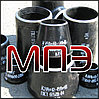 Переходник с трубы диаметром 45 на 38 мм материал сталь черная нержавейка жаропрочная кислотостойкая ПК ПЭ