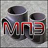 Тройник 40х7-40х7 стальной ГОСТ 17376-2001 равнопроходный сталь 20 09г2с приварной бесшовный ДУ 40