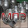 Тройник 70х15-70х15 стальной ГОСТ 17376-2001 равнопроходный сталь 20 09г2с приварной бесшовный ДУ 70