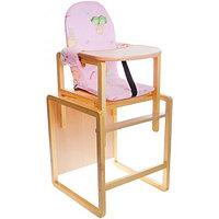 Стул-стол для кормления Вилт Бутуз