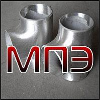 Крестовина AISI 304 DN 50 50.8x1.5 нержавеющая сталь нержавейка нержавеющий