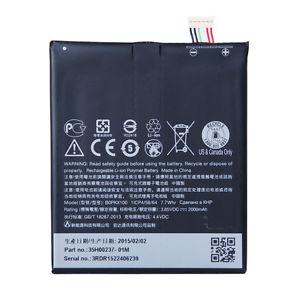 Заводской аккумулятор для HTC Desire 626/628 (B2PST100, 2200 mah)