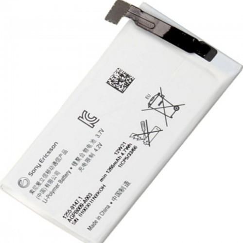 Заводской аккумулятор для Sony Xperia Sola MT27i (LIS1253-1155.2, 1265mAh)