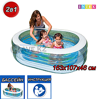 Детский надувной бассейн Intex 57482, размер 163 x 107 x 46 см , фото 1