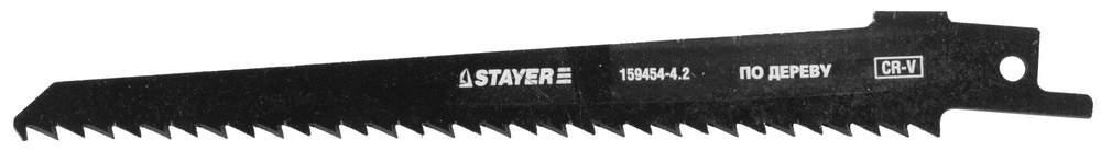 """(159454-4.2) Полотно STAYER """"PROFI"""" S644D для сабел эл. ножовки Cr-V,быстр,чистый,прям и фигур рез по дереву"""